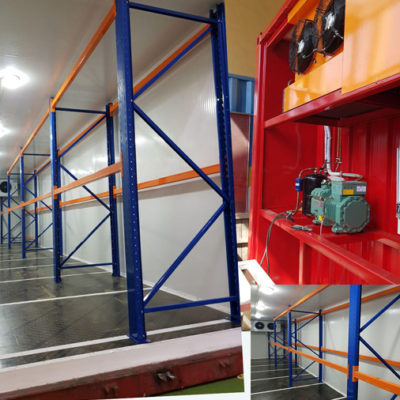Mobile refrigerating chamber based on a container, medium - temperature regime.